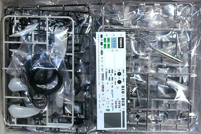 ヤマハ XJR400S カスタムパーツ付 (1994年)プラモデル(アオシマ1/12 ネイキッドバイクNo.045)商品画像_1