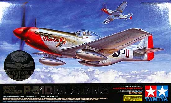 ノースアメリカン P-51D マスタング シルバーフィニッシュプラモデル(タミヤ1/32 エアークラフトシリーズNo.25151)商品画像