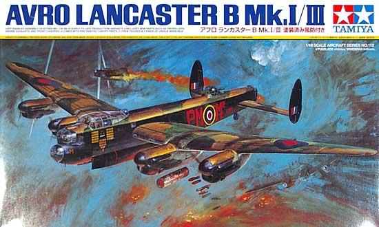 アブロ ランカスター B Mk.1/3プラモデル(タミヤ1/48 傑作機シリーズNo.112)商品画像