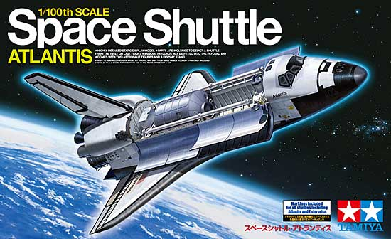 スペースシャトル アトランティスプラモデル(タミヤ1/100 スペースシャトルNo.60402)商品画像