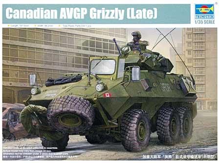 カナダ軍 グリズリー 6×6 装輪装甲車 (後期型)プラモデル(トランペッター1/35 AFVシリーズNo.01505)商品画像