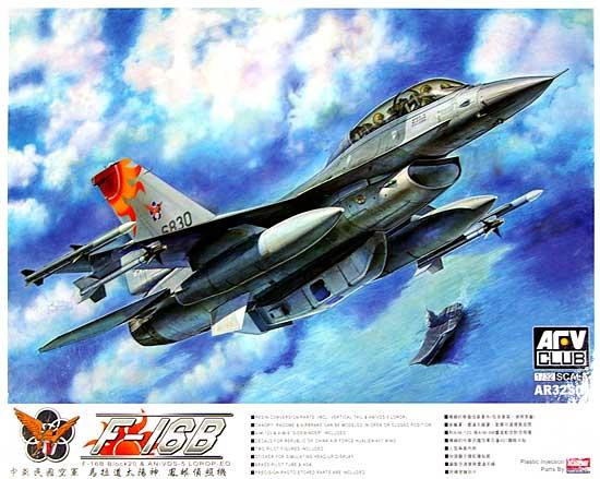 台湾空軍 F-16B ブロック20 ファイティングファルコン & AN/VDS-5 LOROP-EOプラモデル(AFV CLUB1/32 エアクラフトシリーズNo.AR32S01)商品画像