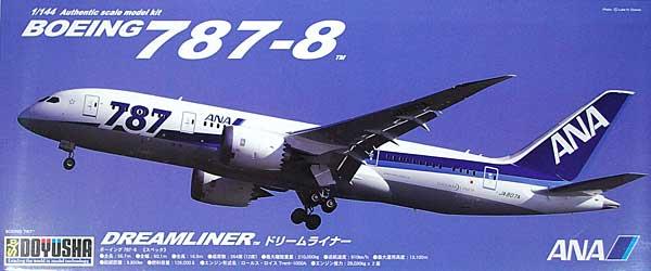ボーイング 787-8 ドリームライナー ANAプラモデル(童友社大型旅客機シリーズNo.144-BB-NH)商品画像