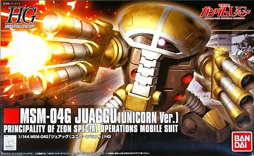 MSM-04G ジュアッグ (ユニコーンVer.)プラモデル(バンダイHGUC (ハイグレードユニバーサルセンチュリー)No.139)商品画像