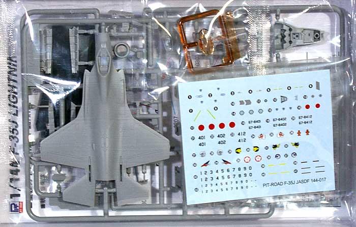 F-35J ライトニング 2 航空自衛隊プラモデル(ピットロードSN 航空機 プラモデルNo.SN014)商品画像_1