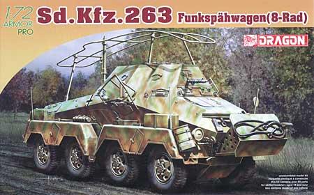 Sd.Kfz.263 (8-Rad) 8輪重装甲 長距離無線車プラモデル(ドラゴン1/72 ARMOR PRO (アーマープロ)No.7444)商品画像