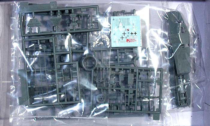 Sd.Kfz.263 (8-Rad) 8輪重装甲 長距離無線車プラモデル(ドラゴン1/72 ARMOR PRO (アーマープロ)No.7444)商品画像_1