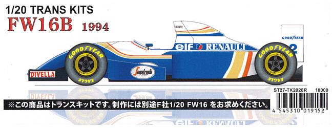 ウイリアムズ FW16B 1994 トランスキットトランスキット(スタジオ27F-1 トランスキットNo.TK2028R)商品画像