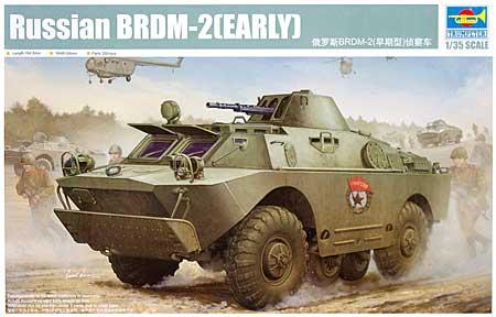 ソビエト BRDM-2 初期型 デドコフ 2プラモデル(トランペッター1/35 AFVシリーズNo.05511)商品画像