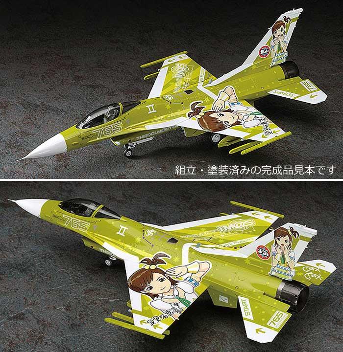 F-16C ファイティング ファルコン アイドルマスター 双海真美 (パール仕様デカール)プラモデル(ハセガワアイドルマスターNo.SP300)商品画像_1