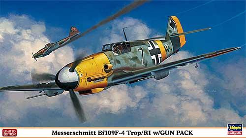 メッサーシュミット Bf109F-4 Trop/R1 ガンパック装備機プラモデル(ハセガワ1/48 飛行機 限定生産No.09980)商品画像