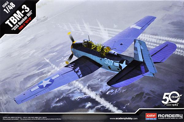 TBM-3 アベンジャー USS バンカー ヒルプラモデル(アカデミー1/48 AircraftsNo.12285)商品画像