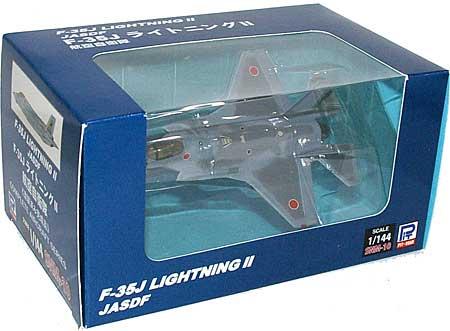 航空自衛隊 F-35J ライトニング 2完成品(ピットロードコンプリート エアクラフト シリーズ (塗装済み完成品)No.SNM-010)商品画像