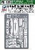 日本海軍 給油艦 知床型用 エッチングパーツ