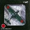 中島 B5N2 97式3号艦上攻撃機 空母加賀搭載機 AII-399