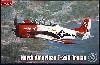 ノースアメリカン T-28B トロージャン (複座レシプロ練習機)