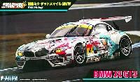 フジミRacing ミク シリーズ初音ミク × GSR BMW Rd8 Motegi BMW Z4 GT3 (実車パッケージ)(初回限定:クリアファイル付)