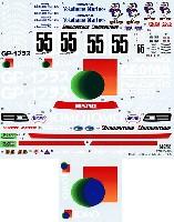 タブデザイン1/24 デカールニッサン スカイライン GT-R (R33) JOMO JGTC 1995