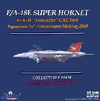 ウイッティ・ウイングス1/72 スカイ ガーディアン シリーズ (現用機)F/A-18E スーパーホーネット VFA-31 トムキャッターズ 75周年記念塗装機 2010