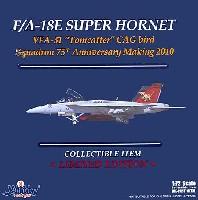 F/A-18E スーパーホーネット VFA-31 トムキャッターズ 75周年記念塗装機 2010