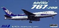 童友社1/100 旅客機ボーイング 767-200 ANA (トリトンブルー)