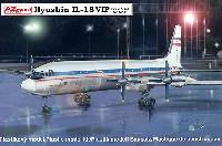 イリューシン IL-18 VIP