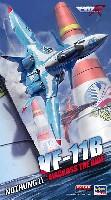 ハセガワ1/72 マクロスシリーズVF-11B ノートゥング 2 マクロス・ザ・ライド