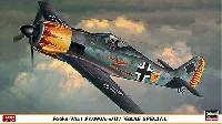 ハセガワ1/48 飛行機 限定生産フォッケウルフ Fw190A-5/U7 グラーフ スペシャル