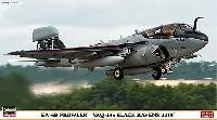 EA-6B プラウラー VAQ-135 ブラック レイブンズ 2010