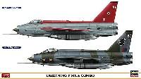 ライトニング F Mk.6 コンボ (2機セット)