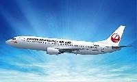 ハセガワ1/200 飛行機 限定生産日本トランスオーシャン航空 ボーイング737-400 (新ロゴ)