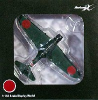 Avioni-Xダイキャスト製完成品モデル中島 B5N2 97式3号艦上攻撃機 空母加賀搭載機 AII-316
