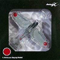 Avioni-Xダイキャスト製完成品モデル愛知 D3A1 99式艦上爆撃機 11型 空母加賀搭載機 AII-246