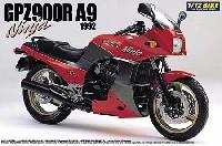 アオシマ1/12 ネイキッドバイクカワサキ GPZ900R NINJA A9型 (1992年)