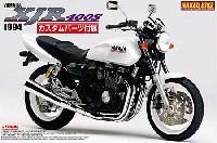 アオシマ1/12 ネイキッドバイクヤマハ XJR400S カスタムパーツ付 (1994年)