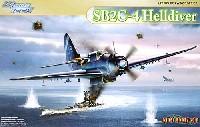 サイバーホビー1/72 GOLDEN WINGS SERIESアメリカ海軍 SB2C-4 ヘルダイバー