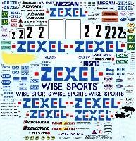 タブデザイン1/24 デカールニッサン スカイライン GT-R (R33) ZEXEL JGTC 1995-98