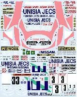 タブデザイン1/24 デカールニッサン スカイライン GT-R (R33) UNISIA JECS JGTC 1995-98