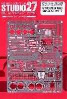 スタジオ27ラリーカー グレードアップパーツシトロエン C4 CRC グレードアップパーツ
