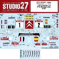スタジオ27ラリーカー オリジナルデカールシトロエン C4 #1/2 モンテカルロ 2007