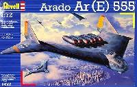 レベル1/72 飛行機アラド Ar(E) 555