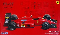 フジミ1/20 GPシリーズフェラーリ F1-87 日本GP