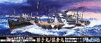 日本陸軍防空基幹船 笹子丸/佐倉丸