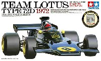 タミヤ1/12 ビッグスケールシリーズチームロータス タイプ 72D 1972 (エッチングパーツ付)