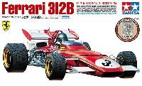 タミヤ1/12 ビッグスケールシリーズフェラーリ 312B (エッチングパーツ付き)