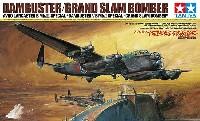 タミヤ1/48 傑作機シリーズアブロ ランカスター B Mk.3 スペシャル ダムバスター / B Mk.1 スペシャル グランドスラムボマー」