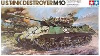 タミヤスケール限定品アメリカ M10 駆逐戦車