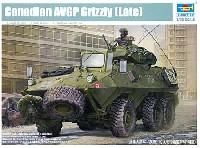 カナダ軍 グリズリー 6×6 装輪装甲車 (後期型)