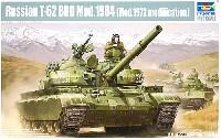 ソビエト軍 T-62 BDD 主力戦車 Mod.1984