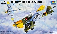 トランペッター1/32 エアクラフトシリーズユンカース Ju87B-2 シュトゥーカ